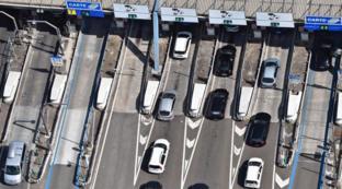 """Manovra, M5s: """"Le risorse vengano dalle concessioni autostradali"""""""