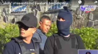 Pensionato cremonese ucciso in Thailandia, il killer ha confessato: era geloso di una donna - Il video