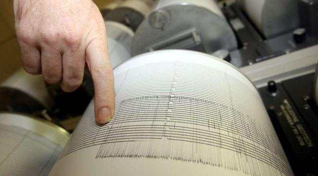 sismografo sisma terremoto scossa magnitudo