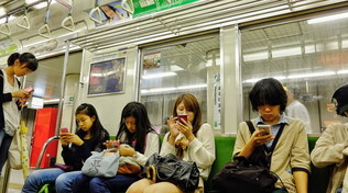Videogiochi: nuovo coprifuoco al vaglio in una prefettura del Giappone