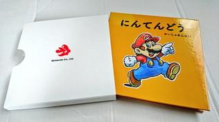 Nintendo, l'incredibile opuscolo informativo per le assunzioni in Giappone