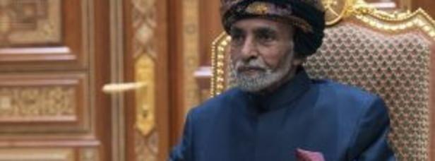 L'Oman e il nuovo Sultano