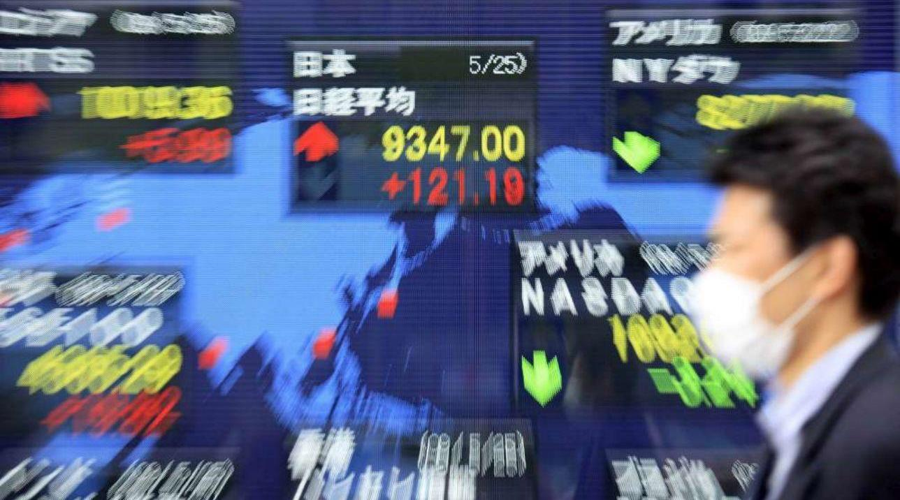 Borse asiatiche, Tokyo chiude positiva: Nikkei +0,70%