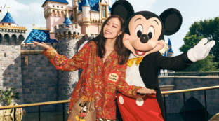 Capodanno cinese 2020: moda e accessori per dare il benvenuto all'anno del topo