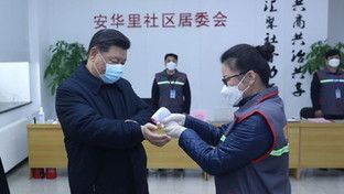 Coronavirus, il presidente cinese Xi Jinpingappare in pubblico per la prima volta con la mascherina protettiva
