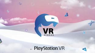 Sport, eventie viaggi in realtà virtuale: la nuova frontiera dell'intrattenimento