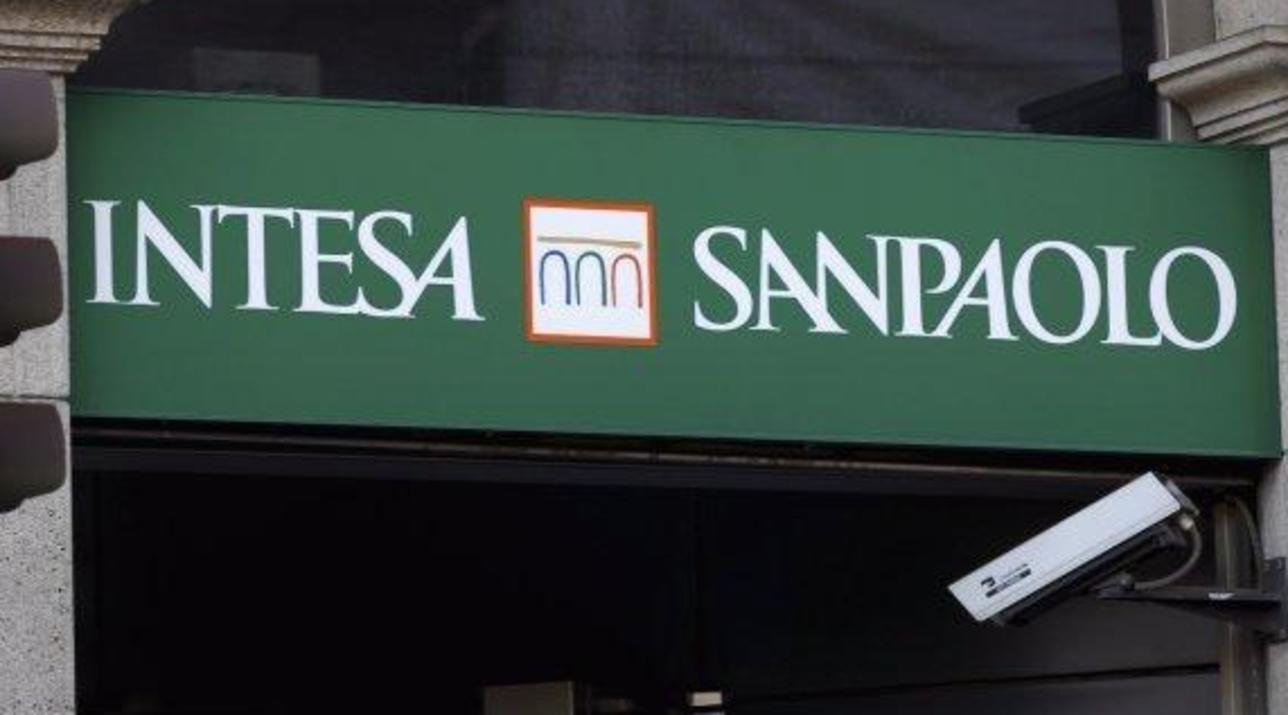 Intesa Sanpaolo lancia Ops per rilevare Ubi Banca - Tgcom24