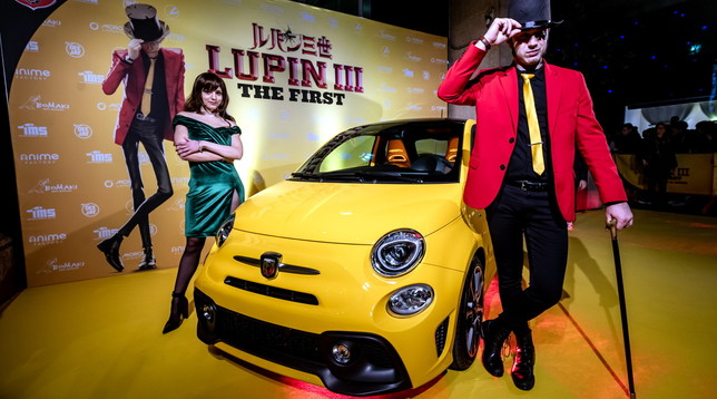 La 500 di Lupin III sul… Yellow Carpet