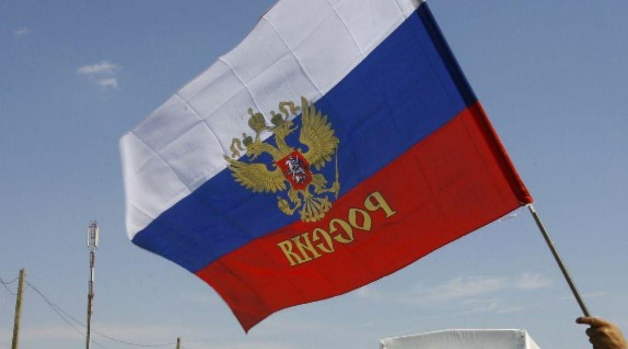 Gli Stati Uniti accusano la Russia: fa disinformazione sul ...