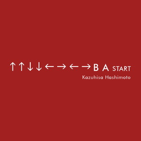 """Videogiochi: l'ultimo saluto a Kazuhisa Hashimoto, storico creatore del """"Konami Code"""""""