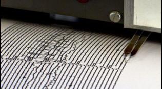 Terremoto, scossa di magnitudo 3.3 nel Maceratese