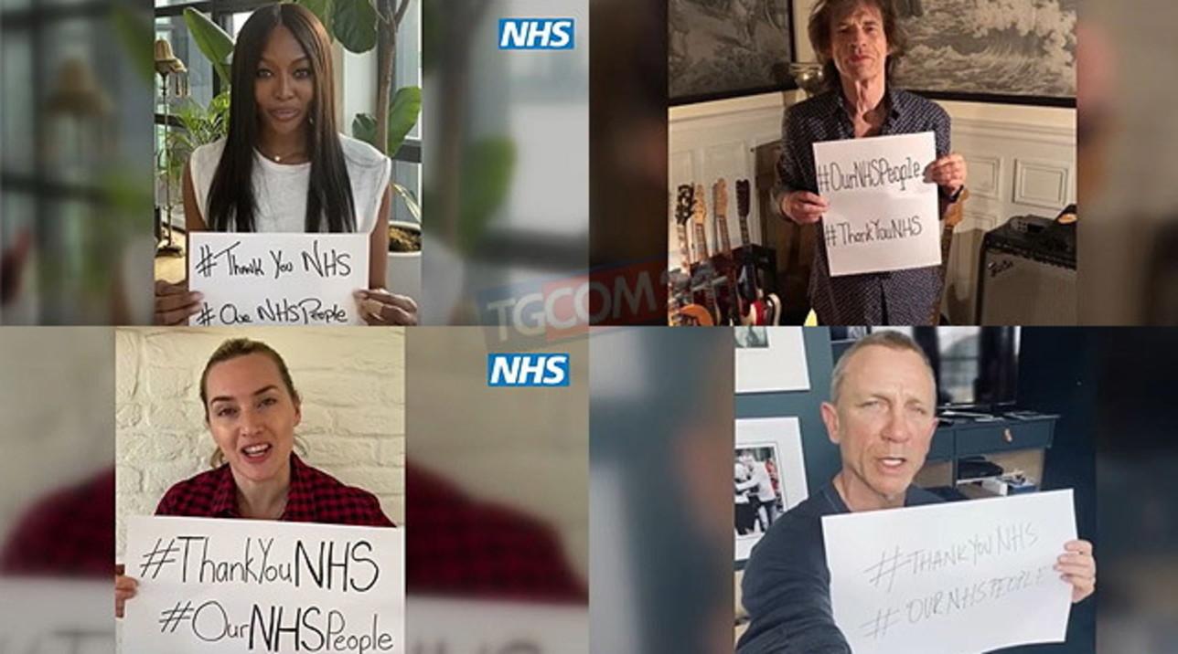 Coronavirus, Naomi Campbell, Jude Law, Mick Jagger e le altre star inglesi ringraziano medici e infermieri