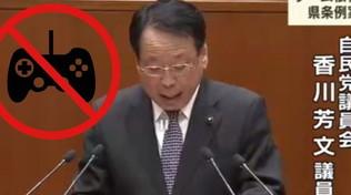 Giappone: approvata la legge che limita l'uso dei videogiochi