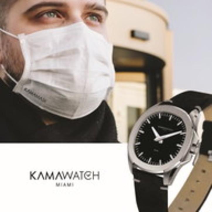 Kamawatch. L'orologio camaleontico che si adegua all'emergenza sanitaria e sostiene il nostro Paese