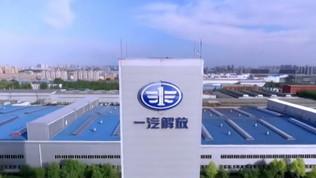 Nella Motor Valley emiliana sbarca il colosso cinese dell'auto Faw