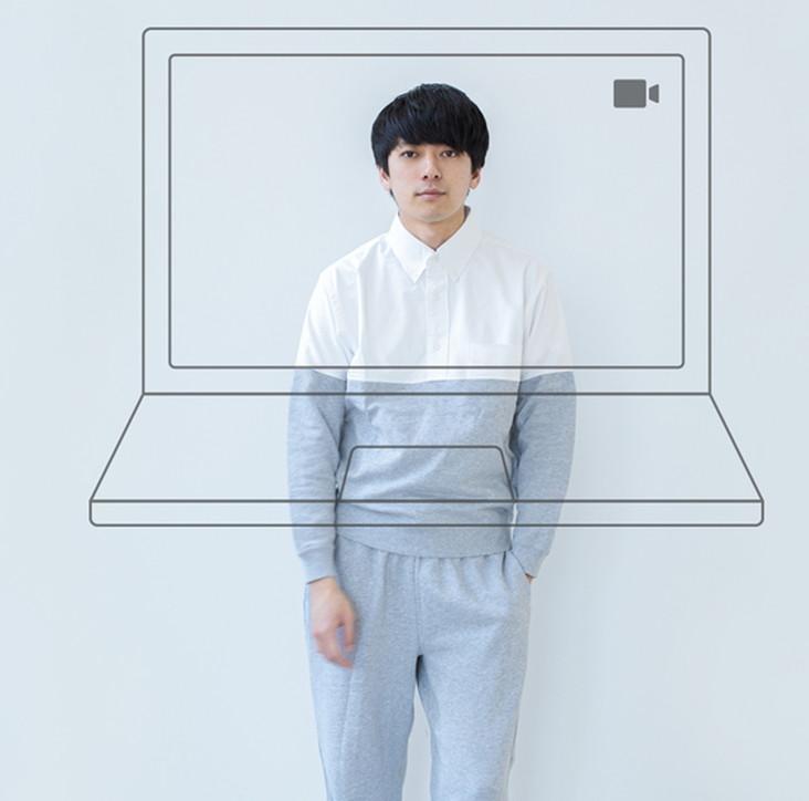 Smart working, ecco il pigiama-camicia per le videoconferenze con il capo