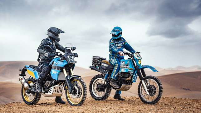 Yamaha Ténéré Rally Edition