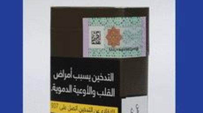 Il pacchetto no-logo fa crollare le vendite del tabacco in Gran Bretagna: 20 milioni di sigarette in meno al mese