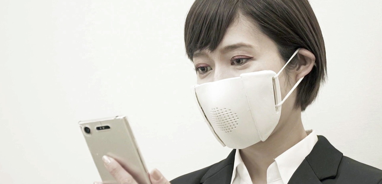"Dal Giappone arriva ""la mascherina intelligente"""