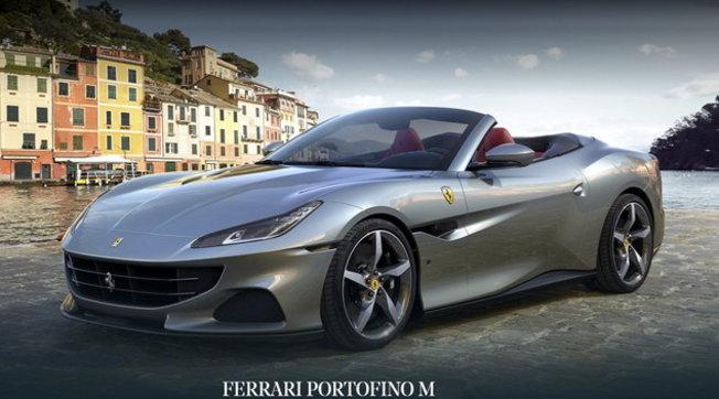 Ferrari Portofino M, bella e ancora più pepata