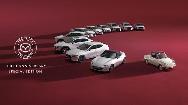 Le special Mazda 100th Anniversary