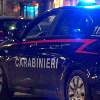 Жестокое обращение с тремя несовершеннолетними детьми 28 лет в Алессандрии