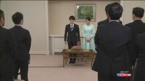 Giappone, via libera al matrimonio della principessa