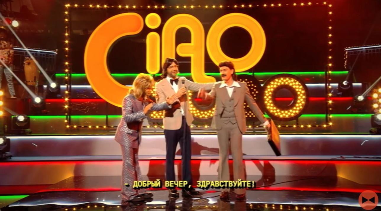 """""""Ciao 2020!"""" la folle parodia russa degli show di fine anno italiani Anni 80"""