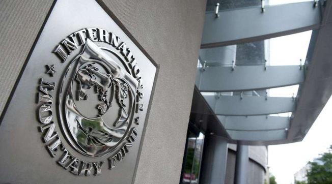 fmi fondo monetario internazionale