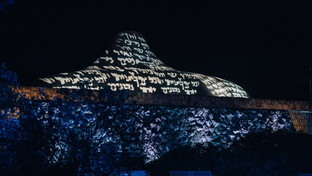 Segui la luce: Gerusalemme s'illumina