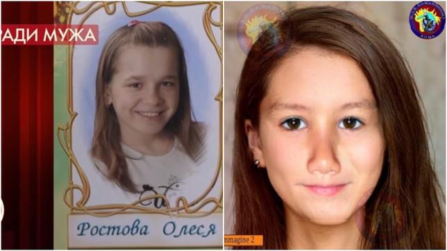 Olesya Rostova