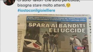 Cuneo, solidarietà al gioielliere che ha ucciso i rapinatori