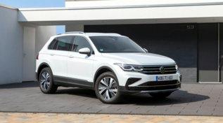 Volkswagen Tiguan eHybrid e R