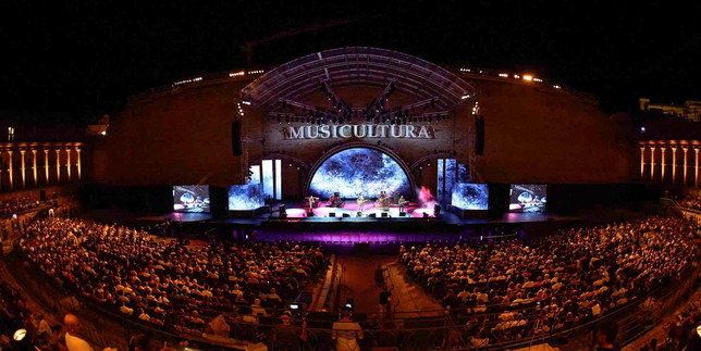 Musicultura 2021: tutti i finalisti e gli ospiti