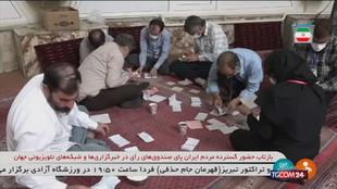 Iran, l'ultraconservatore Raisi è il nuovo presidente