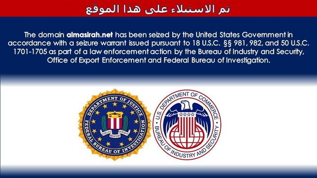 Siti web dei media iraniani sequestrati dagli Stati Uniti