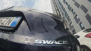 Swace Hybrid