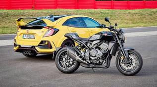 Honda, the Power of Dreams