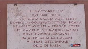 L'Italia ricorda il 16 ottobre 1943 con la solidarietà a Segre